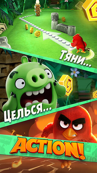 Angry Birds: Action! скриншот 1