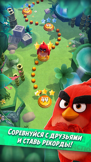 Angry Birds: Action! скриншот 3