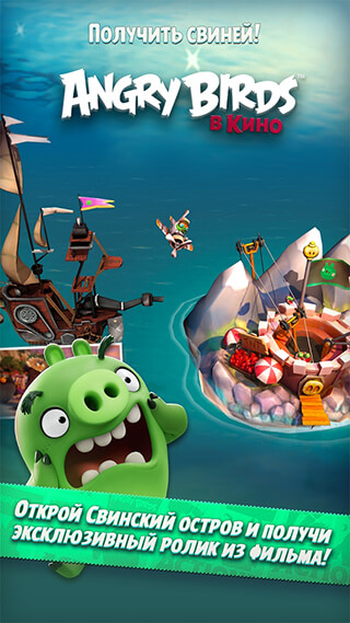 Angry Birds: Action! скриншот 4