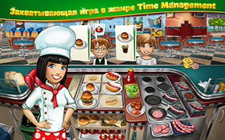 Cooking Fever скриншот 1