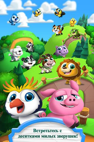 Hungry Babies: Mania скриншот 2
