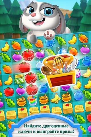 Hungry Babies: Mania скриншот 3