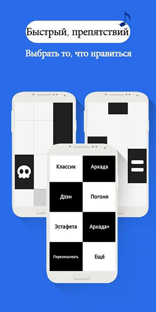 Don't Tap The White Tile скриншот 3