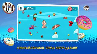 Sky Whale скриншот 3
