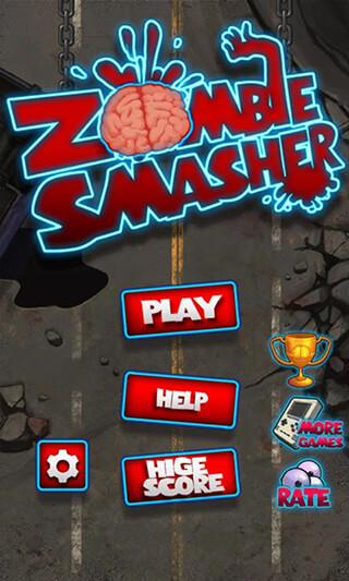Zombie Smasher скриншот 1