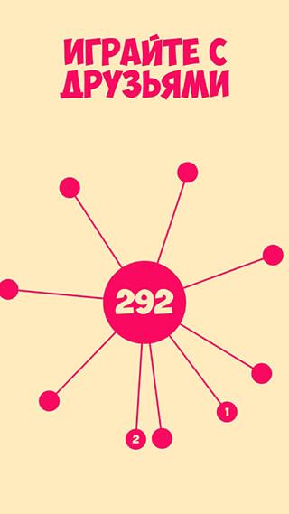1200 скриншот 2