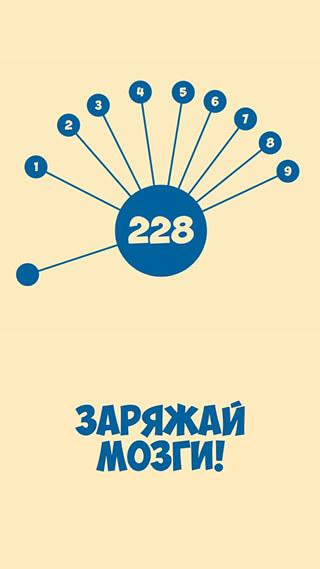 1200 скриншот 3