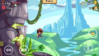 Hunter Adventure скриншот 4