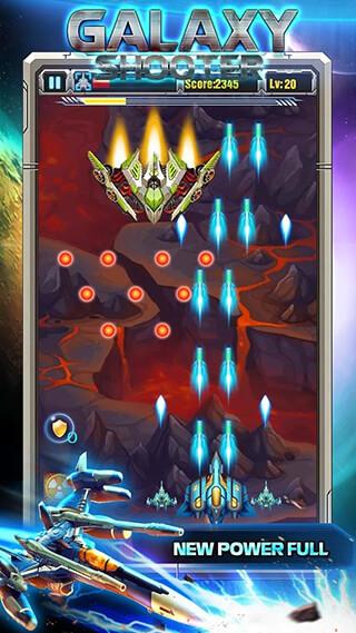 FA Space Shooter скриншот 1