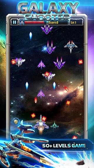 FA Space Shooter скриншот 2