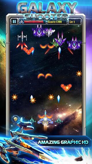 FA Space Shooter скриншот 4