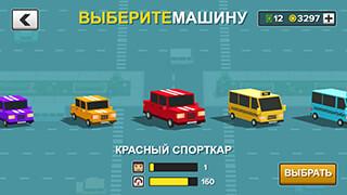 Loop Taxi скриншот 3