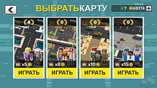 Loop Taxi скриншот 4
