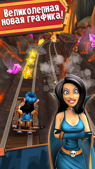 Hugo Troll Race 2 скриншот 1