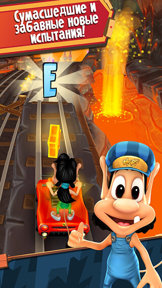 Hugo Troll Race 2 скриншот 2