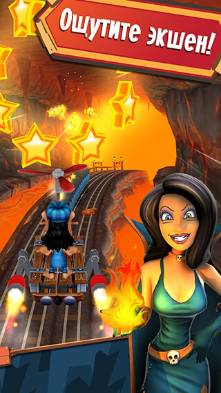 Hugo Troll Race 2 скриншот 3