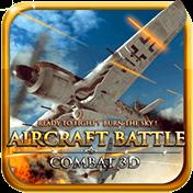 WW2 Aircraft Battle: Combat 3D иконка