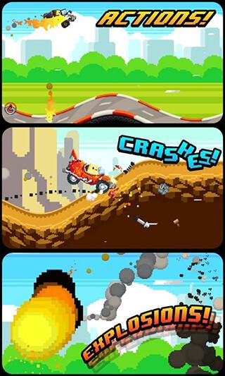 Brake or Break скриншот 1