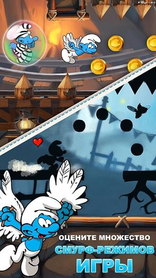 Smurfs: Epic Run скриншот 4