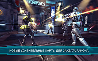 SHADOWGUN: DeadZone скриншот 3