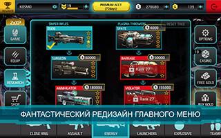 SHADOWGUN: DeadZone скриншот 4