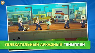 Rush Fight скриншот 1
