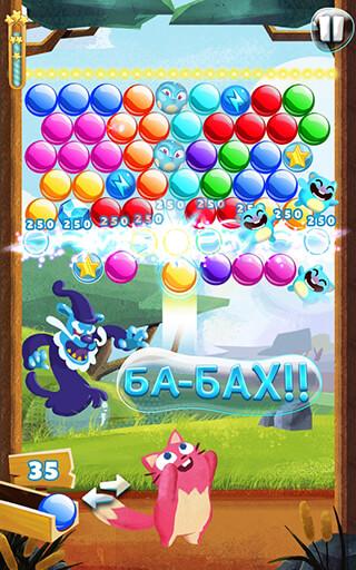 Bubble Mania скриншот 1