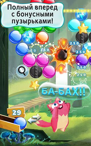 Bubble Mania скриншот 2