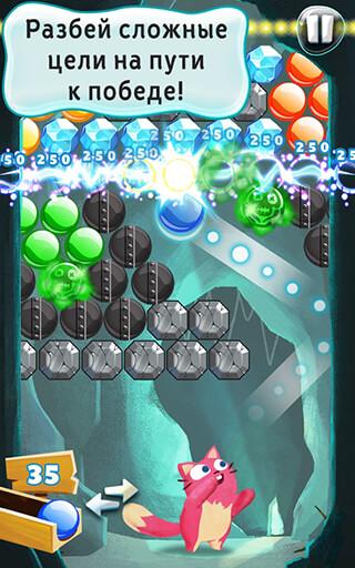 Bubble Mania скриншот 4