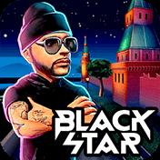 Чёрная звезда: Бегун (Black Star: Runner)