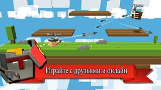 Fight Kub: Multiplayer PvP MMO скриншот 2