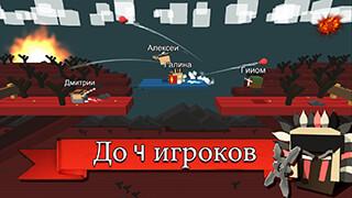 Fight Kub: Multiplayer PvP MMO скриншот 3