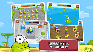 Tap the Frog Faster скриншот 2