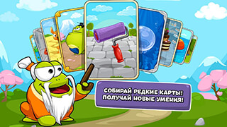 Tap the Frog Faster скриншот 3