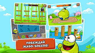 Tap the Frog Faster скриншот 4