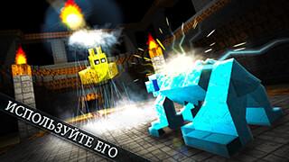 MonsterCrafter скриншот 4