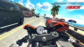 Highway Traffic Rider скриншот 1