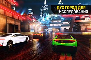 High Speed Race: Racing Need скриншот 1