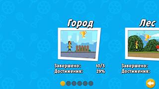 Pooches: Skateboard скриншот 2