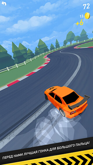 Thumb Drift: Furious Racing скриншот 1