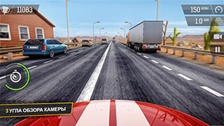 Racing Fever скриншот 1