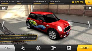 Racing Fever скриншот 4