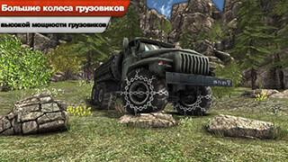 Truck Driver 3D: Offroad скриншот 1