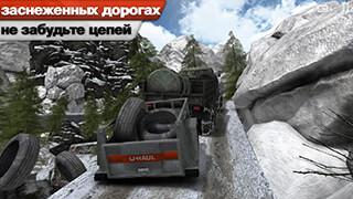 Truck Driver 3D: Offroad скриншот 3