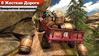 Truck Driver 3D: Offroad скриншот 4