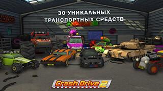Crash Drive 2: Car Simulator скриншот 1