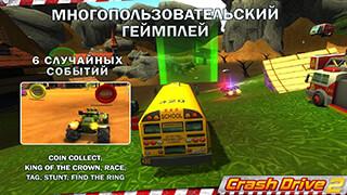 Crash Drive 2: Car Simulator скриншот 2