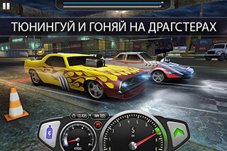 Top Speed: Drag and Fast Racing Experience скриншот 1