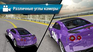 Drift Max скриншот 2
