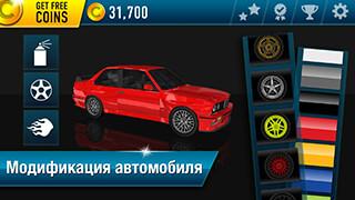 Drift Max скриншот 4